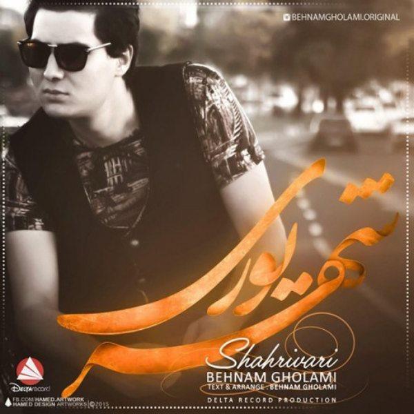 Behnam Gholami - Shahrivari