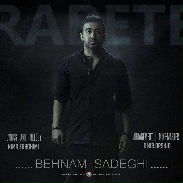 Behnam Sadeghi - Rabete