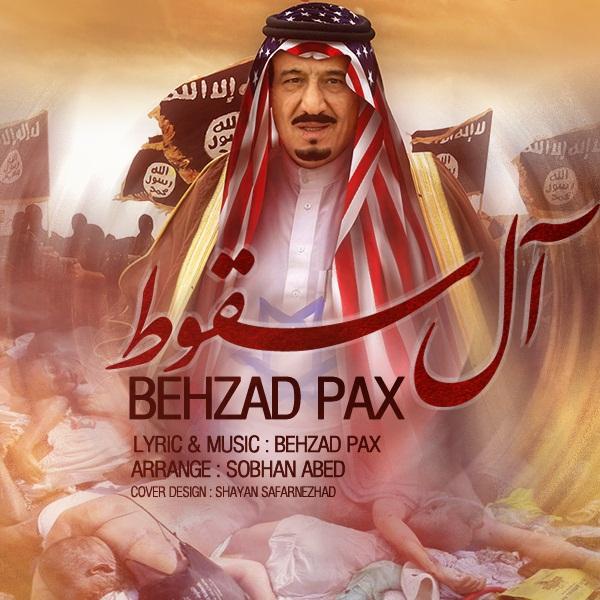 Behzad Pax - Ale Soghoot