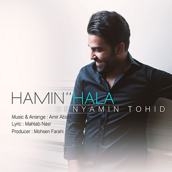 Benyamin Tohid - Hamin Hala