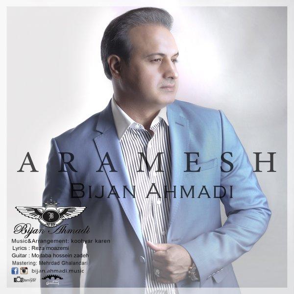 Bijan Ahmadi - Aramesh