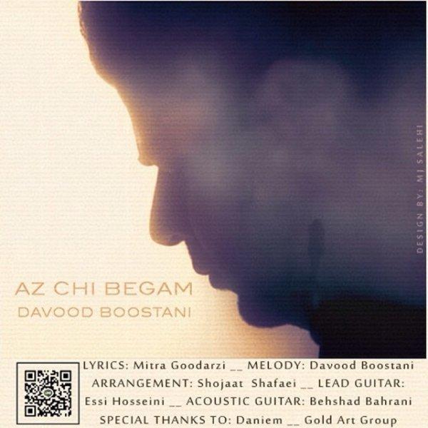 Davood Boostani - Az Chi Begam