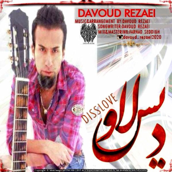 Davoud Rezaei - Diss Love