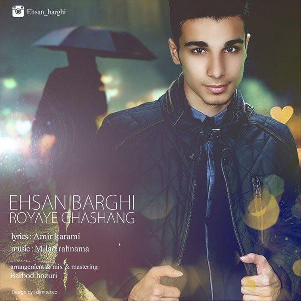 Ehsan Barghi - Royaye Ghashang