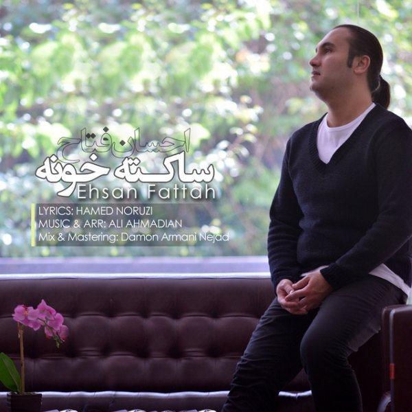 Ehsan Fattah - Saketeh Khoneh