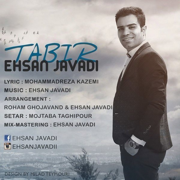 Ehsan Javadi - Tabir