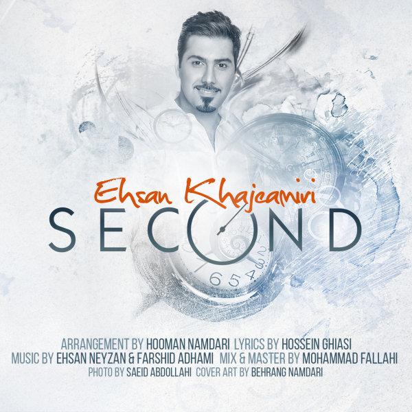 Ehsan Khaje Amiri - Second