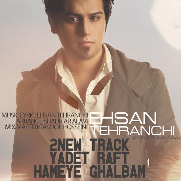 Ehsan Tehranchi - Hameye Ghalbam
