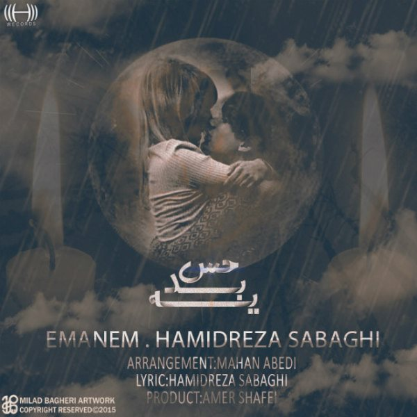 Emanem - Hesse Badiye (Ft Hamidreza Sabaghi)
