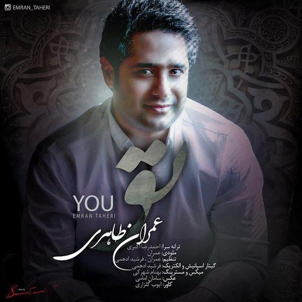 Emran Taheri - To