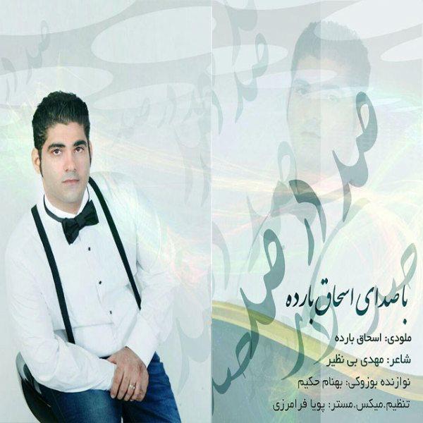 Eshagh Baardeh - Sad Dar Sad