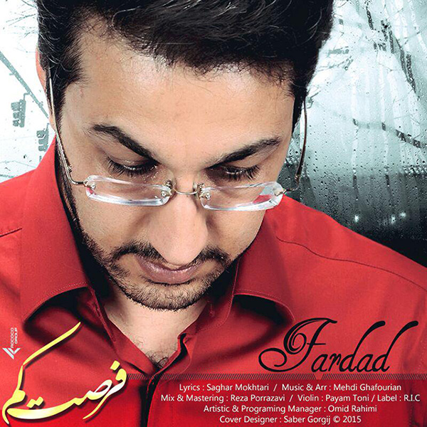 Fardad - Forsate Kam