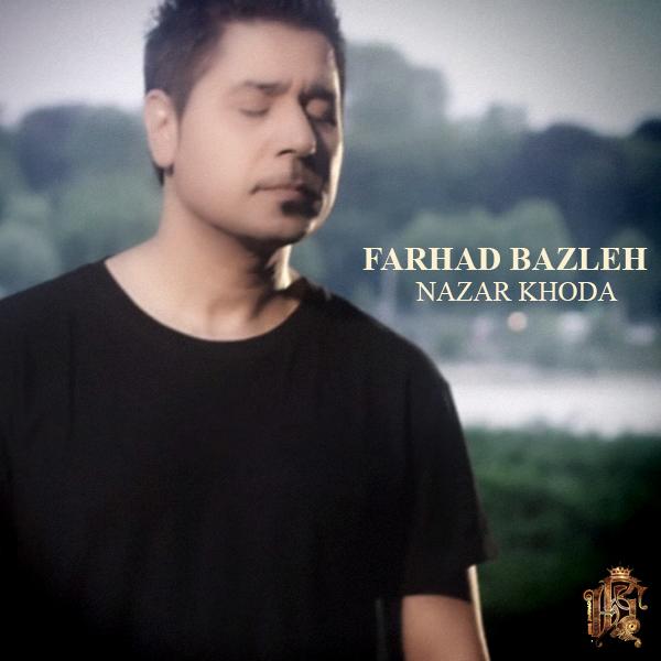 Farhad Bazleh - Nazar Khoda