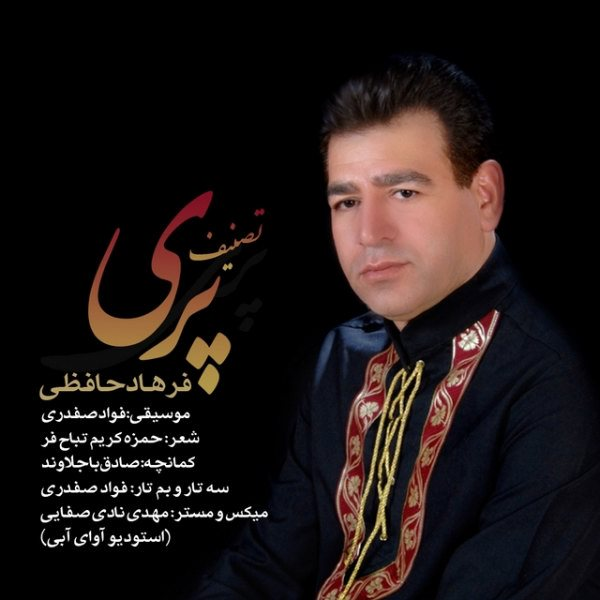 Farhad Hafezi - Tasnife Pari