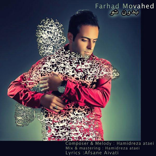 Farhad Movahed - Bedone To