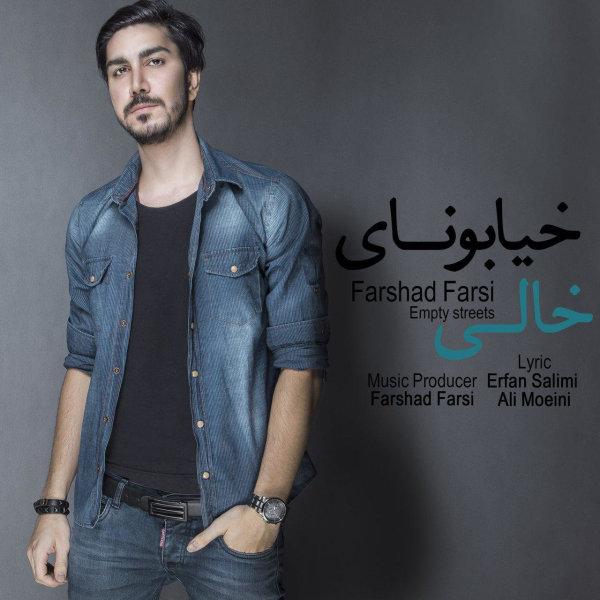 Farshad Farsi - Khiaboonaye Khali