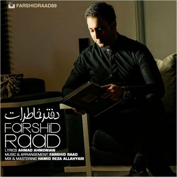 Farshid Raad - Daftar Khaterat
