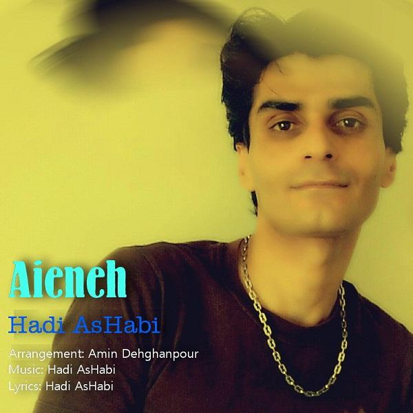 Hadi AsHabi - Aieneh
