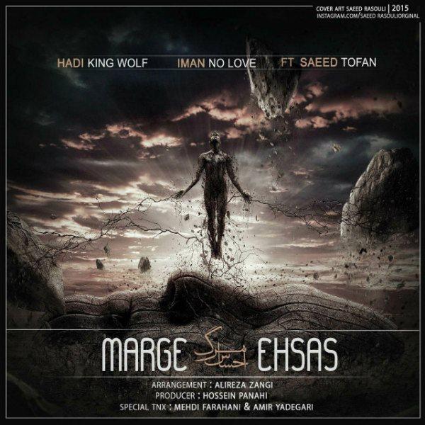 Hadi King Wolf & Iman No Love - Marge Ehsas (Ft Saeed Toofan)