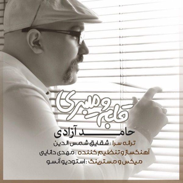 Hamed Azadi - Ghalbamo Mibari