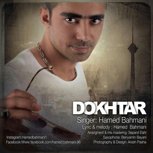 Hamed Bahmani - Dokhtar