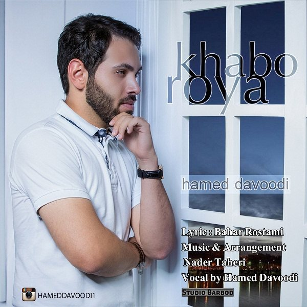 Hamed Davoodi - Khabo Roya
