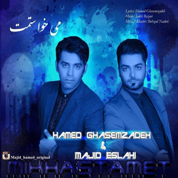 Hamed Ghasemzadeh & Majid Eslahi - Mikhastamet