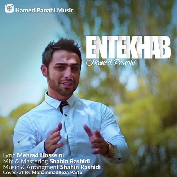 Hamed Panahi - Entekhab