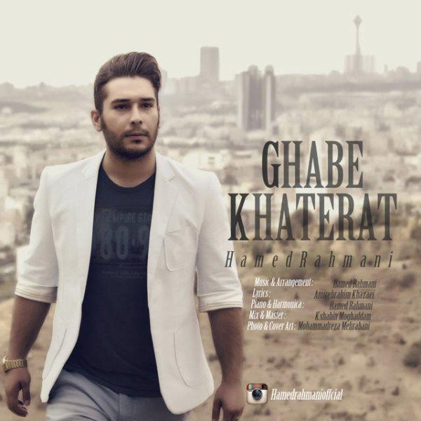 Hamed Rahmani - Ghabe Khaterat