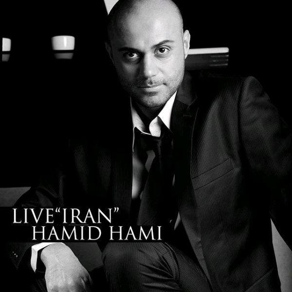 Hami - Iran (Live)