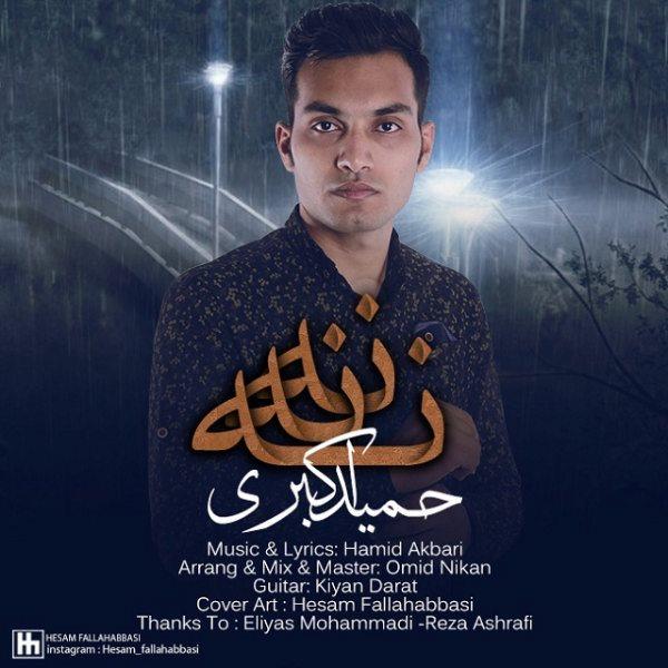 Hamid Akbari - Na Na Na