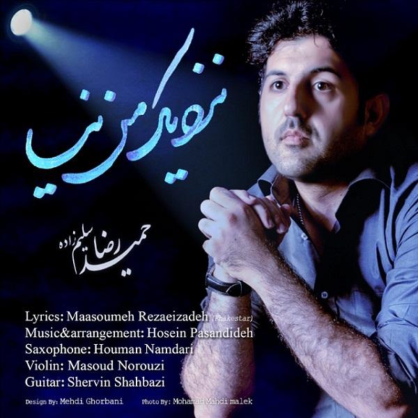 Hamidreza Salimzadeh - Nazdik Man Naya