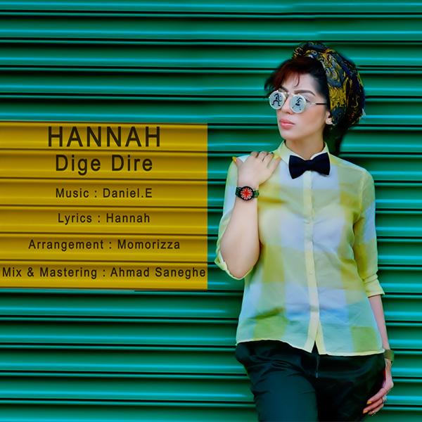 Hannah - Dige Dire