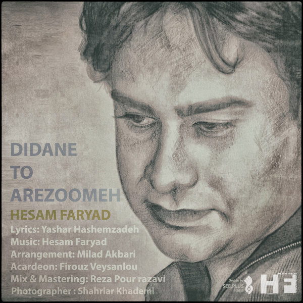 Hesam Faryad - Didane To Arezoomeh
