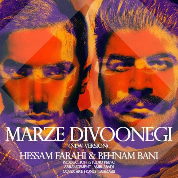 Hessam Farahi & Behnam Bani - Marze Divoonegi (New Version)
