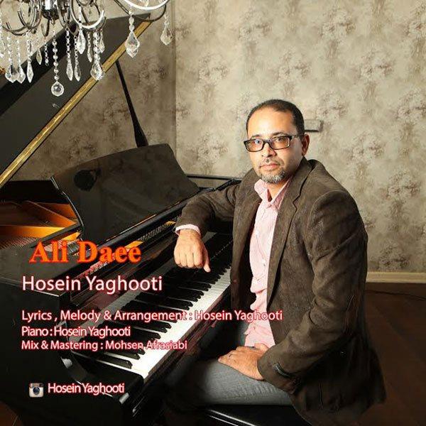 Hosein Yaghooti - Ali Daee