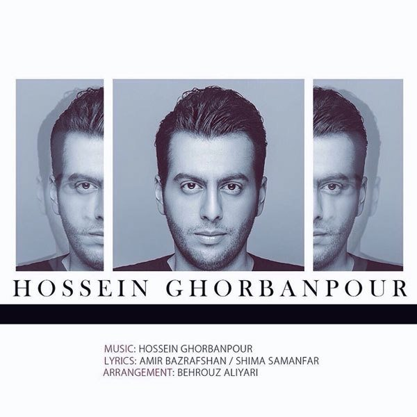 Hossein Ghorbanpour - Ahange Sal