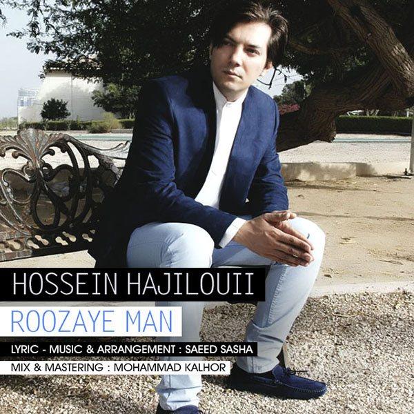 Hossein Hajilouii - Roozaye Man