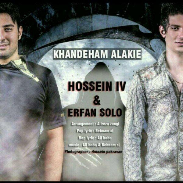 Hossein IV - Khandeham Alakie (Ft Erfan Solo)