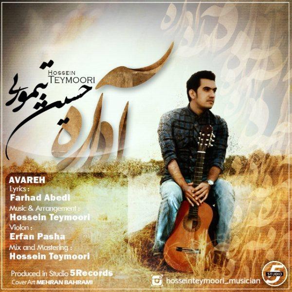 Hossein Teymoori - Avareh