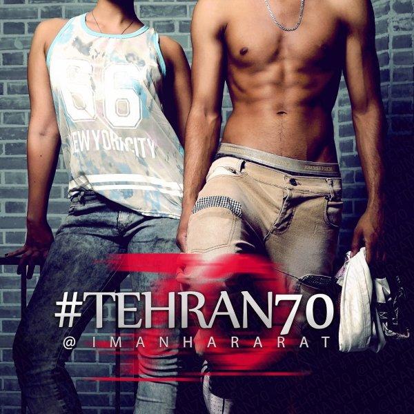 Iman Hararat - Tehran70 (Ft Rahaa)