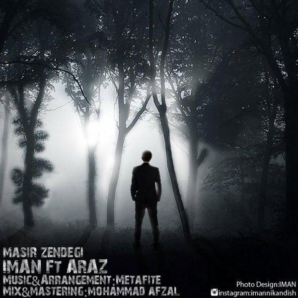 Iman - Masir Zendegi (Ft Araz)