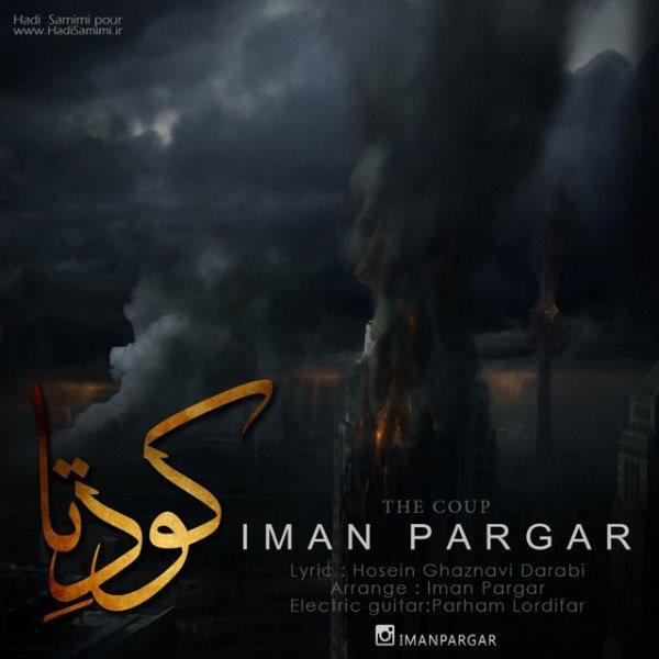 Iman Pargar - Koodetah