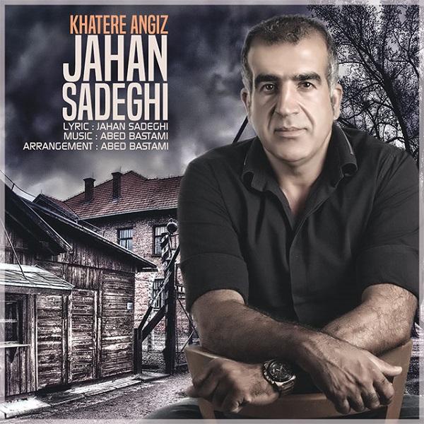 Jahan Sadeghi - Khatereh Angiz