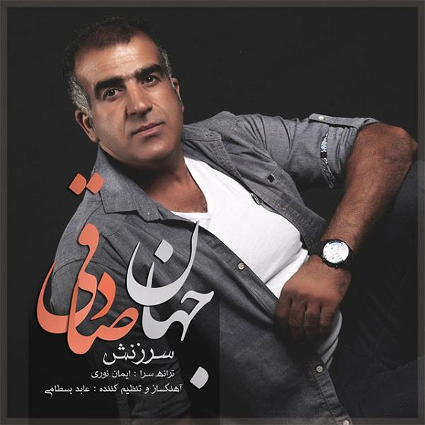 Jahan Sadeghi - Sarzanesh