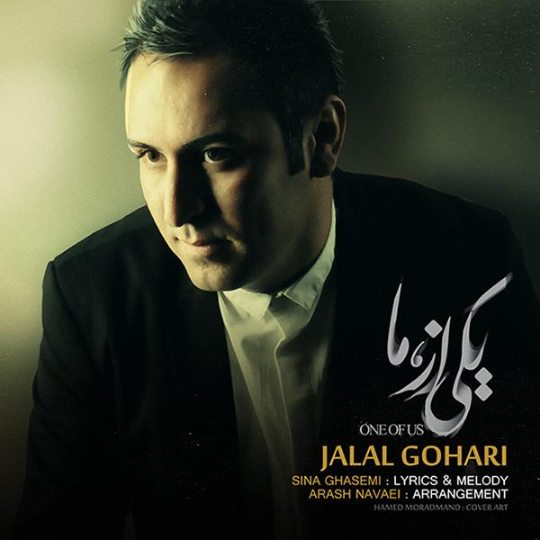 Jalal Gohari - Yeki Az Ma