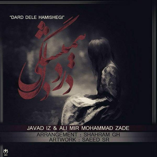 Javad IZ - Dard Dele Hamishegi (Ft Ali Mir Mohammad Zade)