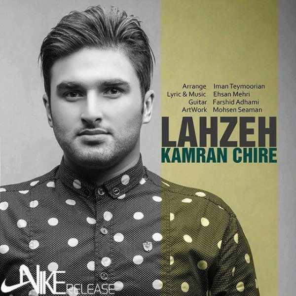 Kamran Chire - Lahzeh