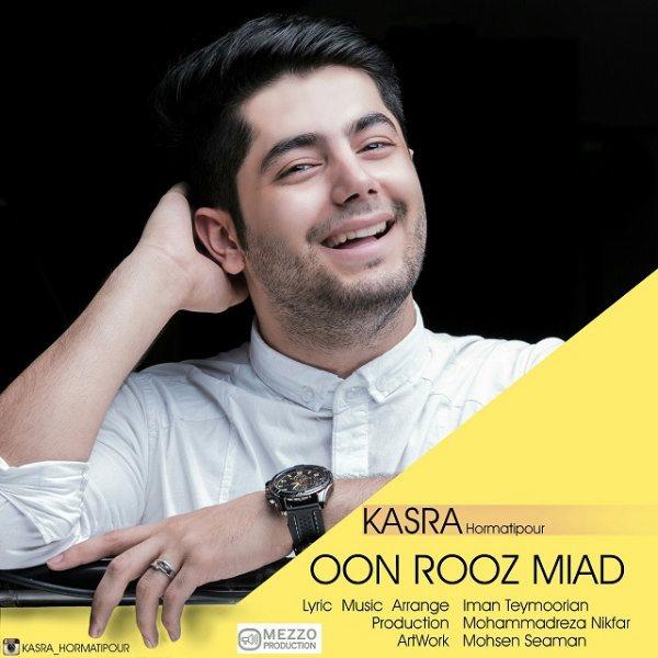 Kasra Hormatipour - Oon Rooz Miad