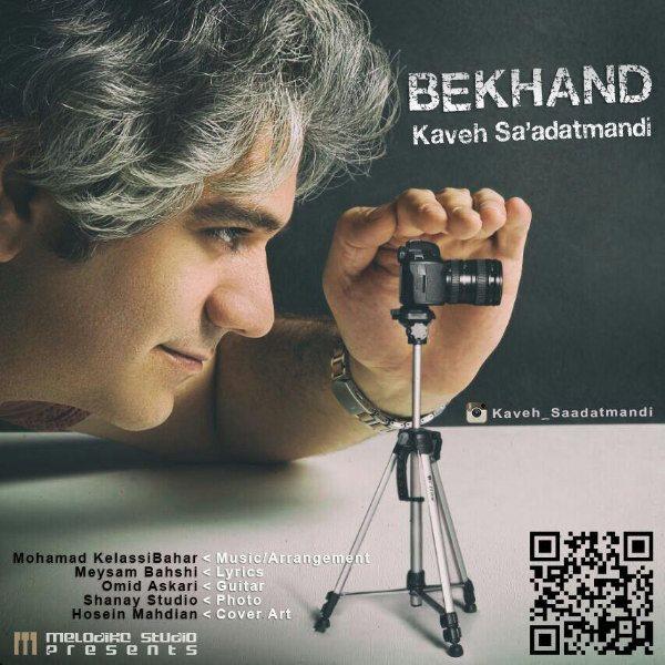 Kaveh Saadatmandi - Bekhand